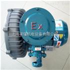 EX-G-5(4KW)高压防爆风机-中压防爆风机-变频防爆风机 -小型防爆风机