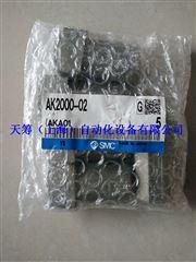 SMC单向阀AK2000-02