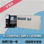 TS-3000A荧光硫测定仪