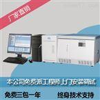 WKL-2000S微库仑综合滴定仪