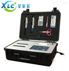便携式农药残留快速检测仪XCK-2816B生产厂家