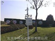 户外环境监测系统