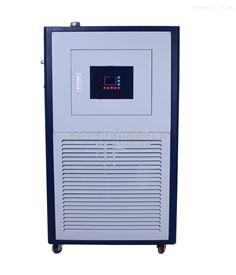 50L -20℃低温冷却液循环泵