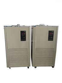 20L  -30低温冷却液循环泵