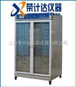 上海生产水泥胶砂水养护箱