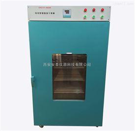 DHG101-9620A电热恒温鼓风干燥箱