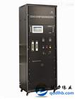 环保工程常用LD-1200低浓度烟尘连续颗粒物浓度监测仪