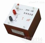 BR8/1~4标准电容箱