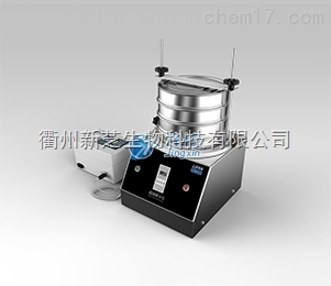 上海超声波试验筛