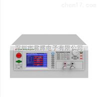 CS9950SASCSDS程控接地阻抗測試儀