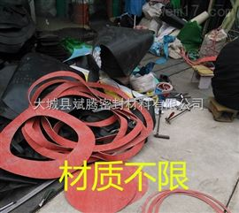 273*325*3石棉橡胶垫片厂商 耐高温石棉垫片