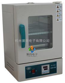 重庆101立式鼓风干燥箱101-3A跑量销售