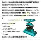 防水卷材冲片机塑料薄膜橡胶冲片机CP-25/50型冲片机 公路仪器 卷材冲片机