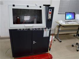 耐电压强度试验仪DBJC-50KV