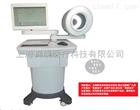 ZKFS-IIIB中医舌、面诊图像分析系统(望闻问切)