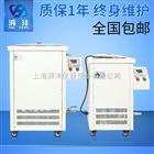 GY-50LGY高温循环油浴锅