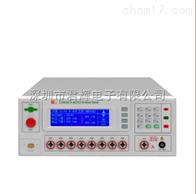 CS9929CX/9929EXCS9929CX系列程控多路絕緣耐壓儀