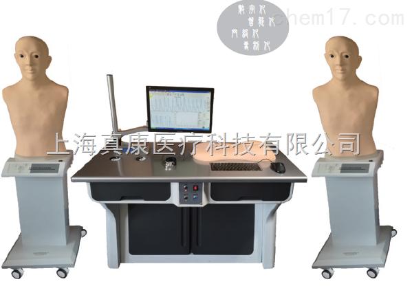 多媒体中医综合实验考核平台(望闻问切)