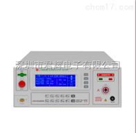 CS9922BX/9922CX程控絕緣耐壓測試儀