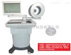ZK-FXII中医健康体质综合检测分析系统(望闻问切多媒体)