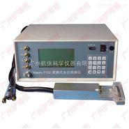 便携式光合蒸腾仪Yaxin-1102