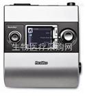 瑞思迈S9呼吸机南京呼吸机专卖/家用无创呼吸机/打鼾呼吸机/