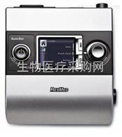 瑞思迈S9打鼾呼吸机