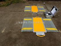 RS-DF60吨无线电子地磅秤 移动地磅80吨