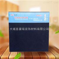 600*600黑色岩棉吸音板玻纤天花板吊顶生产厂家