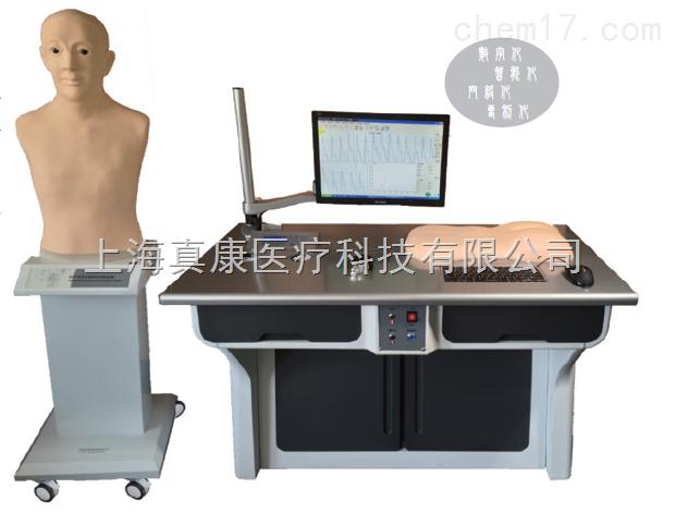 高智能中医一体化测试系统(针刺针灸推拿)