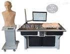 ZKFS-IV高智能中医一体化测试系统(针刺针灸推拿)