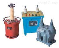 HLS系列精密电压互感器