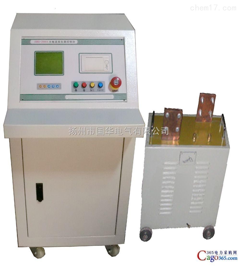 GHDL-2000A  智能型大电流发生器