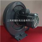 CX-75A(0.74KW)锅炉设备专用中压风机-烘干设备专用鼓风机