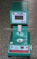 LG-100D*土壤液塑限联合测定仪供应