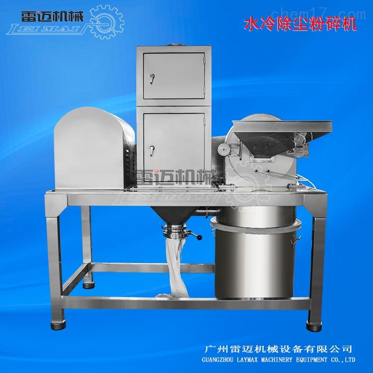 旋风式除尘水冷台板式粉碎机,适合粉碎机辣椒调味料吗?