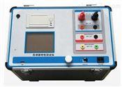 JYH-I互感器特性測試儀