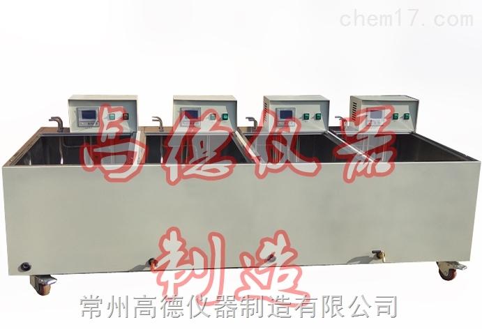 四工位加级恒温油浴