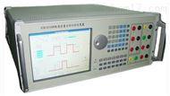 HDGC3536电能质量分析仪检定装置