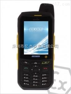 本安型智能手机防爆手机1区2区Ex-Handy 209/09