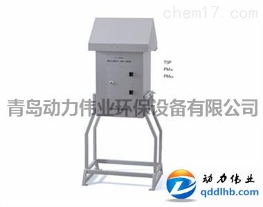 GB/T 15439-1995采样器空气质量苯并芘采样器价格