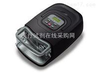 北京瑞迈特全自动智能呼吸机(630A)