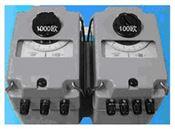 ZC-8土壤電阻率測試儀