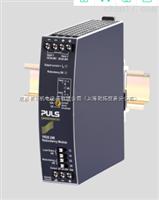 PULS三相电源管理介绍,普尔世输出电源型号
