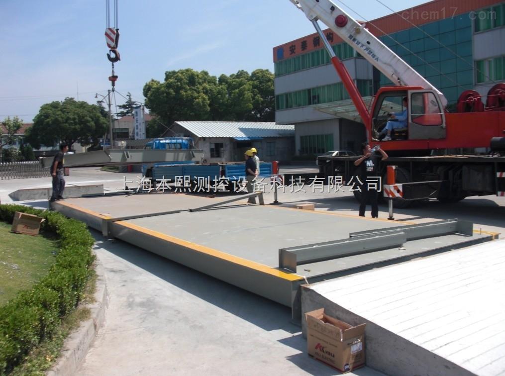 上海汽车地磅80吨