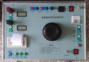HGY型互感器特性測試儀