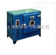 SM-X電熱恒溫鼓風干燥箱廠家