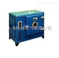SM-4X電熱恒溫鼓風干燥箱廠家