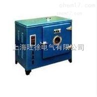 SM-5X電熱恒溫鼓風干燥箱廠家