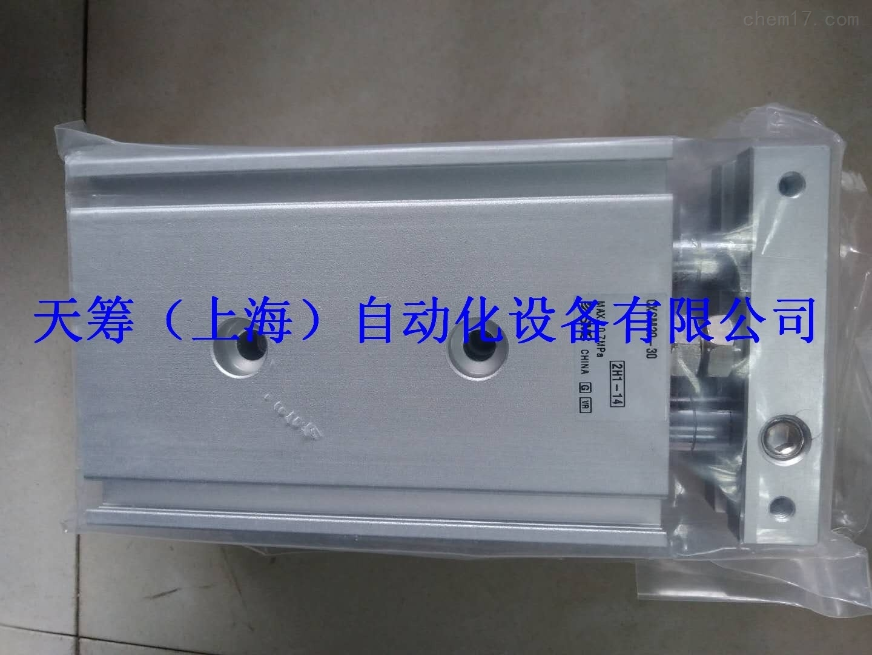 SMC双联气缸CXSM20-30